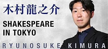 ryunosuke kimura