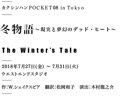 """""""冬物語"""""""